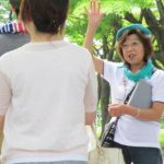 第54回大人のおけいこクラブは「盛岡ガイドと歩く満開の岩手公園」4/17(土)午後開催!